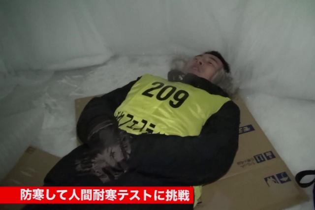 日本一寒い陸別町の「しばれフェスティバル」をアロハ姿で耐えられるのか