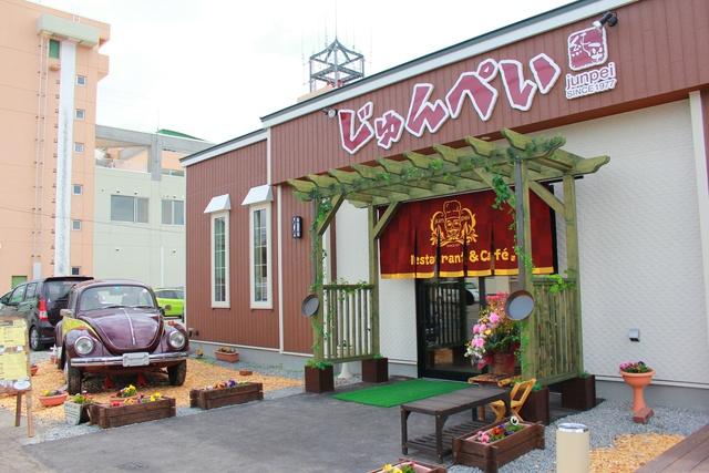 美瑛周辺で続々新店―元祖ジュンドッグの『純平』も移転新装オープン!