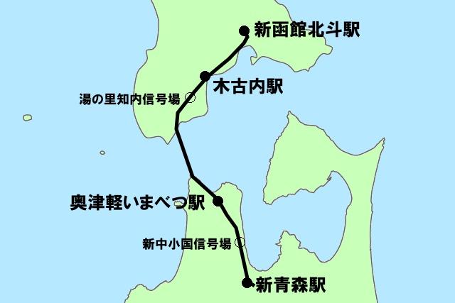 駅名は「新函館北斗駅」! 北海道新幹線の新駅名がついに正式決定