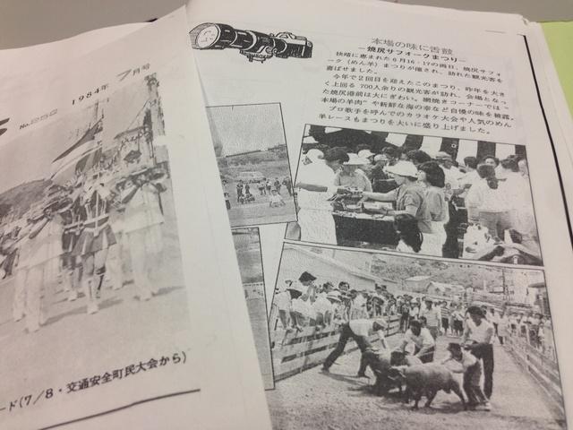 めん羊祭りがリニューアル!「サフォークまつり in 焼尻」の見所とは?