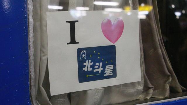 最後のブルートレイン「北斗星」ラストラン!22日札幌発を最後に引退