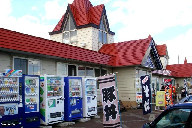道内から士幌と厚沢部が選ばれる!国交省が重点「道の駅」を発表