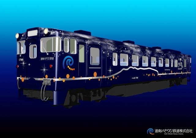北海道新幹線もいいけど同日開業の道南いさりび鉄道にも乗ってみよう