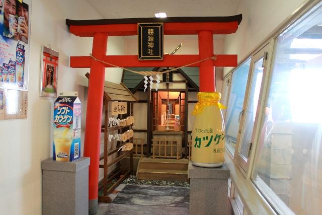 カツゲン60周年の節目に「勝源神社」が移設リニューアルオープン!