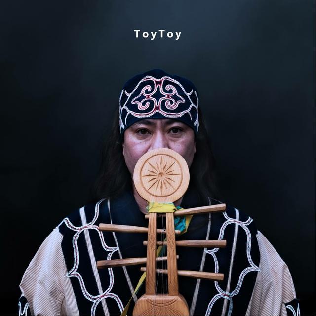 アイヌ文化の継承者ToyToyがトンコリと歌でアイヌ伝統曲とPOPSを融合