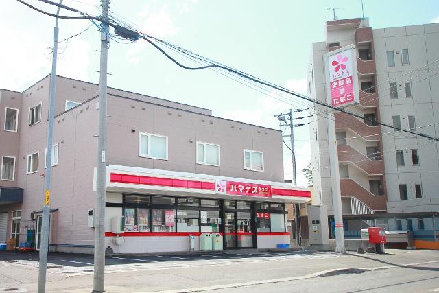 北海道から「スパー」消滅!ピンク色の「ハマナスクラブ」に転換へ