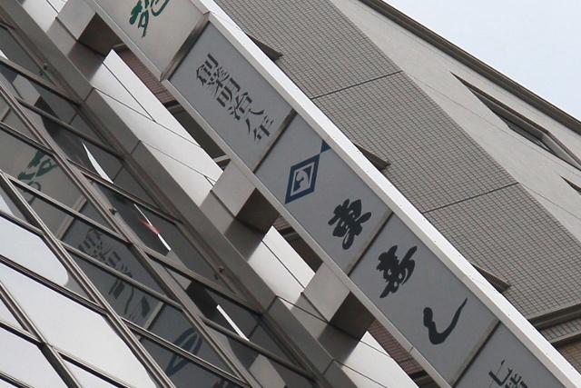 141年の歴史に幕―すすきのの北海道最古の寿司店「東寿し」閉店
