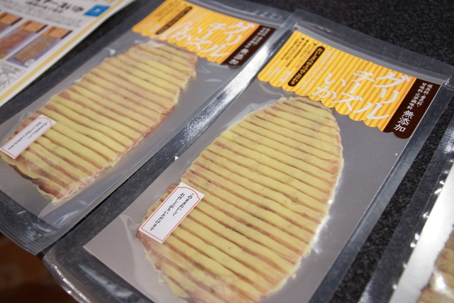 生産者の温かさが詰まった「北のハイグレード食品S」16品目が決定!