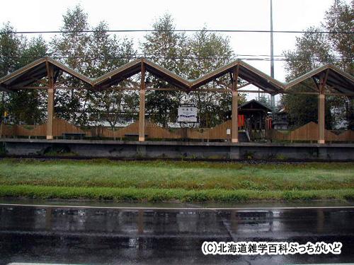 岡女堂駅(おかめどう):ふるさと銀河線