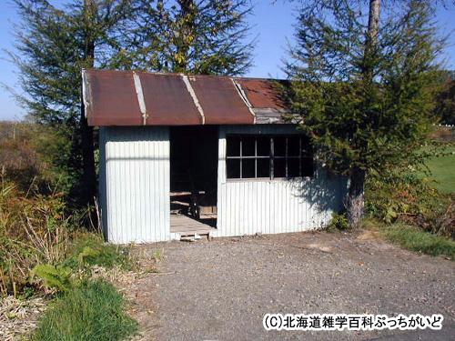 薫別駅(くんべつ):ふるさと銀河線