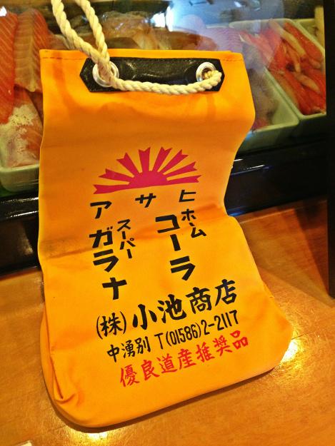 ガラナ飲料って何?なぜ北海道だけで人気なの?打倒コーラの歴史に迫る