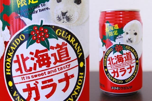 ガラナはこんなに種類がある!各社のガラナ飲料を飲み比べてみよう!