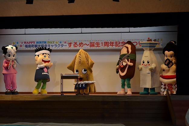 福島町「するめ~」誕生1周年で実体化、住民票も交付