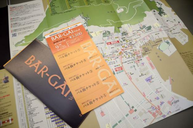 旧市街地の素敵なお店で飲み・歩き-「函館 バル街」