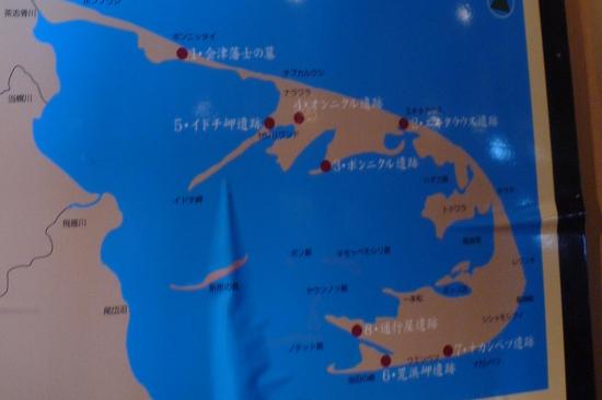 野付半島の先端にはかつて幻の町「キラク」があった?
