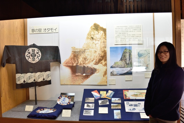小樽市オタモイに実在した夢の巨大リゾート施設「オタモイ遊園地」の謎