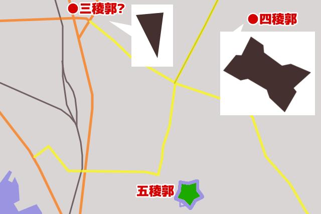 函館には五稜郭だけじゃなく 七稜郭・四稜郭・三稜郭もあった!?