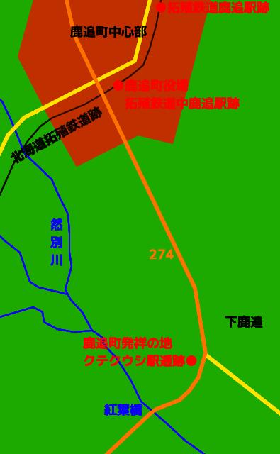 クテクウシ駅逓跡が唯一の面影―鹿追発祥の地で見つける下鹿追の歴史