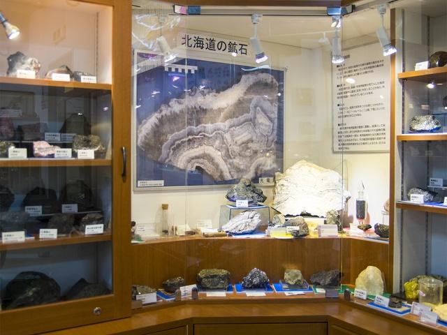 西区にマニアックな博物館を発見!「地図と鉱石の山の手博物館」とは?