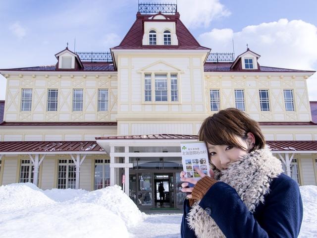 開拓当時の防寒服を着て雪遊び!北海道開拓の村で「冬の生活体験」