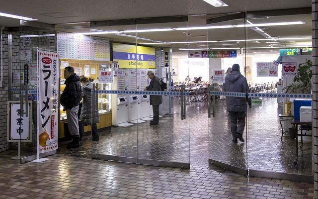 時計台定食がワンコイン!メニューが豊富な「札幌市役所地下食堂」