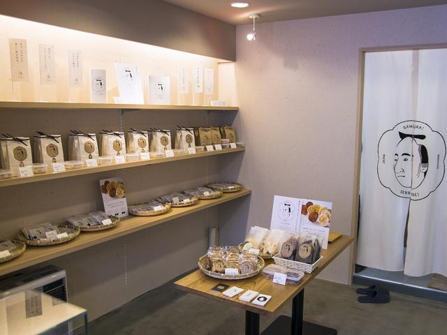 道産米の焼き立て煎餅はいかが?札幌円山で人気の「サムライ煎兵衛」