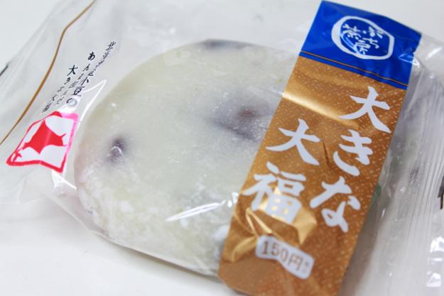和菓子のアウトレットが密かに人気だったダイワ製菓が破産