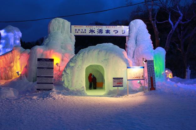 目玉は魚の氷漬けがある青色の回廊! 2013千歳・支笏湖氷涛まつり開幕