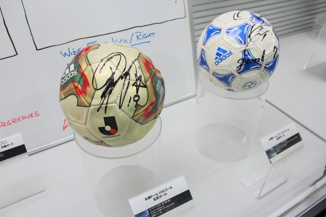 サッカーやコンサート展示品も! 札幌ドーム・メモリアルコーナー
