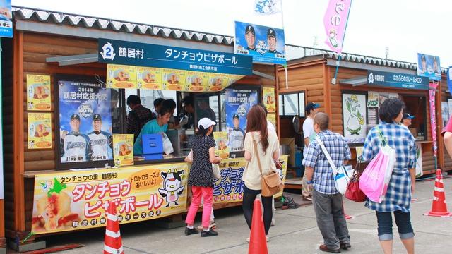 肉料理から串焼きまで―札幌ドームに16市町村のグルメが集結!