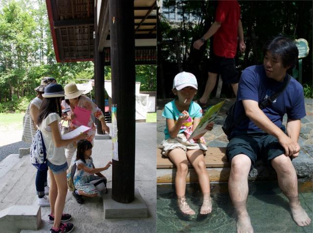 夏休みの自由研究に親子でいかが?定山渓温泉で「かっぽんラリー」