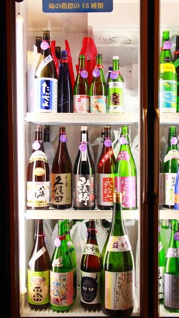 日本酒120種が飲み放題!北海道では初の日本酒専門飲み比べBar