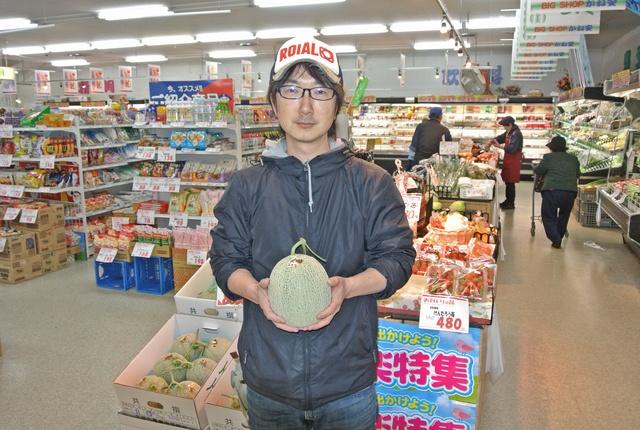 旬が到来!夕張メロンをお得に買うなら、地元住民ご贔屓のお店へ!