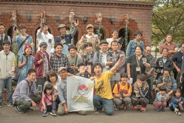 日本初!ポケモンGO世界同時イベント「サードサタデー」江別で開催!