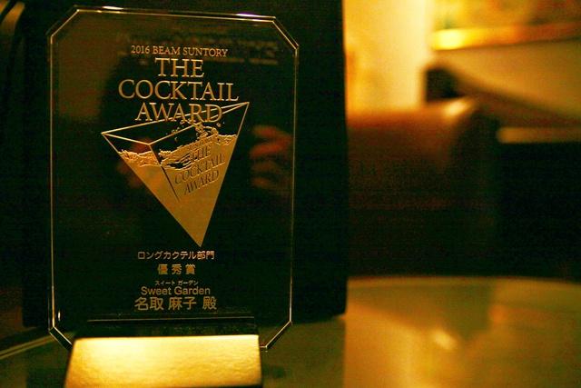 札幌プリンスホテルに新名物!アワード受賞カクテルを夜景と共に