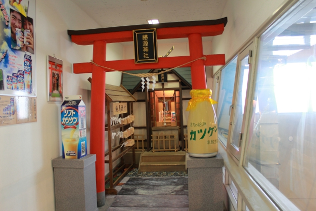 カツゲン神社と雪印メグミルク札幌工場見学