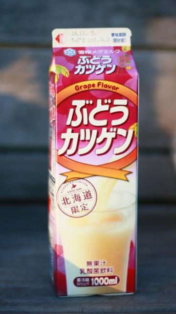 ソフトカツゲンの味の種類・バリエーションはこんなにある!