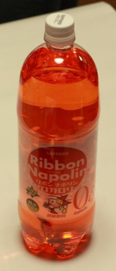 100年以上の歴史を誇る!オレンジ色の炭酸「リボンナポリン」って何?