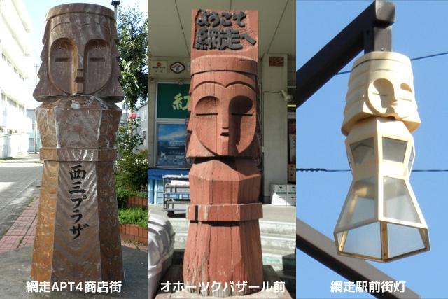 網走ニポポ倶楽部代表・伊藤正範さんに聞く ニポポの4つの魅力とは?
