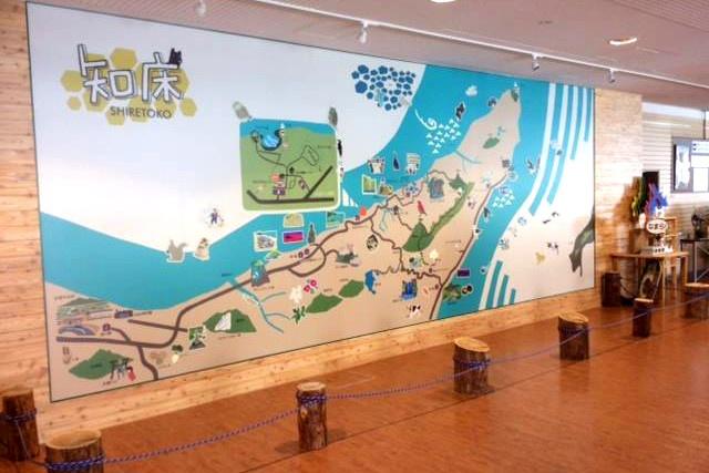 「知床自然センター」がリニューアルオープン!どこがどう変わった?