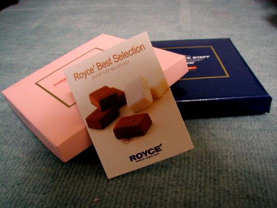生チョコレートといえばロイズ
