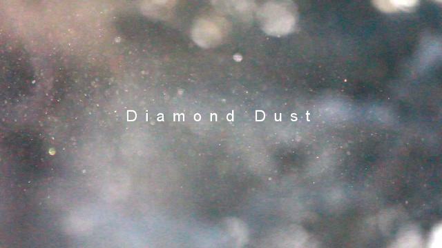 朝日に照らされキラキラ舞ってキレイ!「ダイヤモンドダスト」って何?