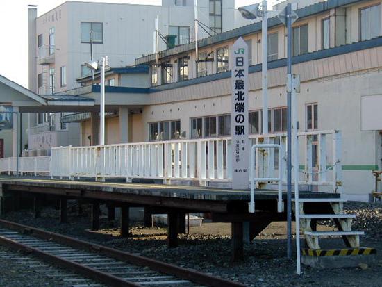 駅舎含め稚内駅前再開発が進む稚内駅
