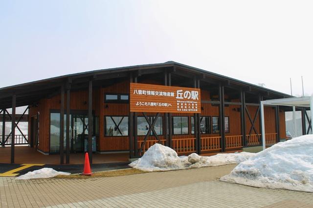 じわじわ人気の八雲『丘の駅』―4/19にパワーアップしてグランドオープン!