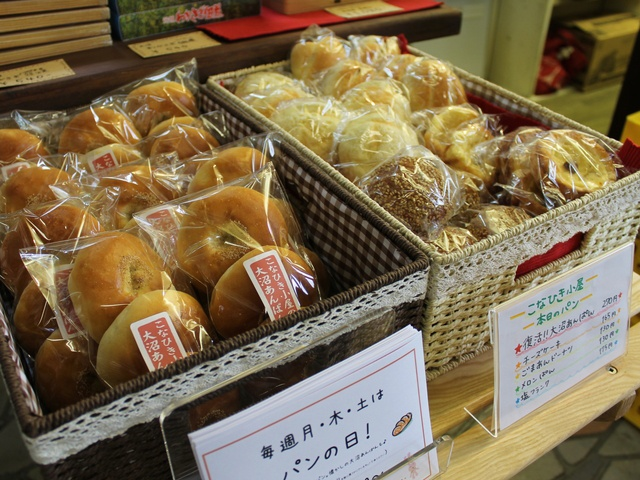 昭和の「大沼あんぱん」が復活!大沼公園駅内ショップで販売開始