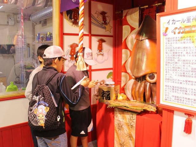 函館朝市にパワースポット誕生!?「イカール星神社」がオープン!