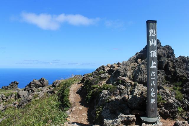 青い海と空が作り出す景色は圧巻! 1時間かけて「恵山」に登ってみた