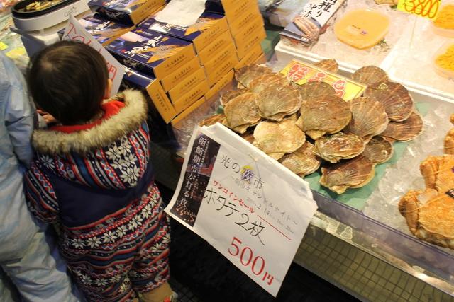 函館朝市のお店が夜に営業!?バレンタインの夜に「光の夜市」初開催