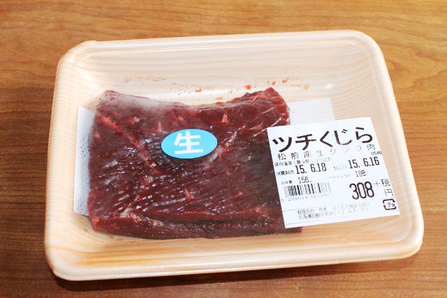 6月まで限定! 函館市役所食堂「ツチくじら和風竜田揚げ定食」が人気!