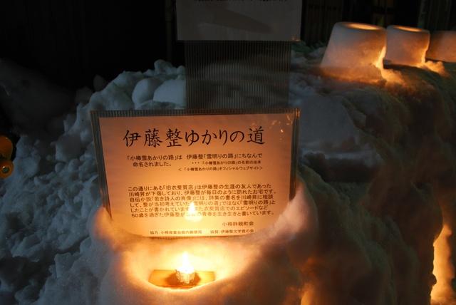 キャンドルが人々の心に火を灯す10日間『小樽雪あかりの路』の見所